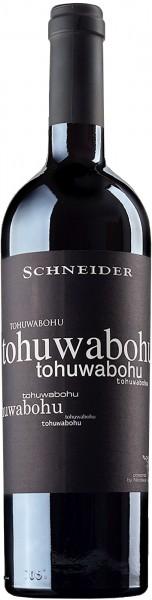 "Markus Schneider - 2012 ""Tohuwabohu"" Magnum"