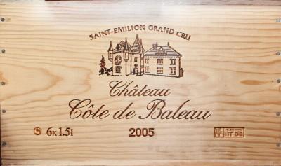 Château Côte de Baleau - 2005 Château Côte de Baleau Grand Cru Classé Magnum